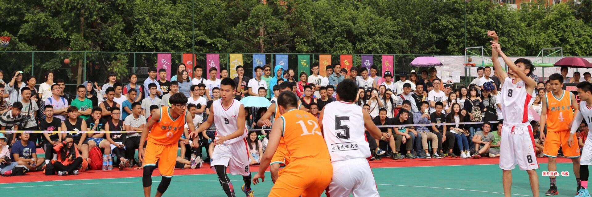 如何观看中国足球超级联赛
